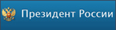http://letters.kremlin.ru/