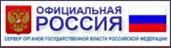 http://www.gov.ru